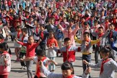 kISCO Primary School
